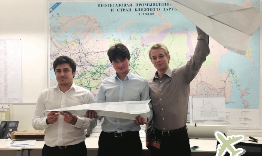 Paper plane builders